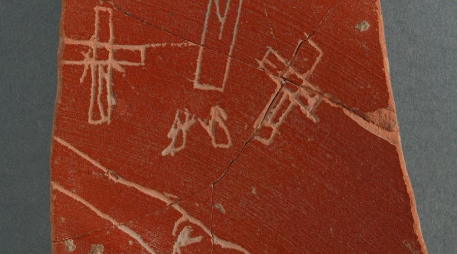 Los tesoros de Iruña-Veleia – La Cristiandad – El Calvario